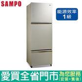 SAMPO聲寶530L玻璃三門變頻冰箱(香檳金)SR-A53GDV(Y5)含配送到府+標準安裝【愛買】