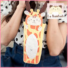 水壺袋~Le Baobab日系貓咪包 住在森林的長頸鹿水壺袋/保溫袋/萬用包/拼布包包