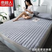 床墊薄款床墊軟墊單人學生宿舍榻榻米可折疊床墊被褥子雙人家用YTL