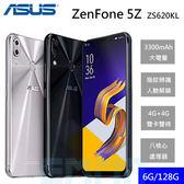 送玻保【3期0利率】華碩 ASUS ZenFone 5Z ZS620KL 6.2吋 6G/128G 3300mAh 人臉解鎖 雙卡 智慧型手機