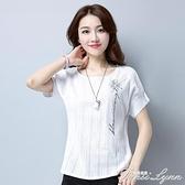 棉麻短袖T恤女裝2021夏季新款蝙蝠衫刺繡寬鬆上衣圓領棉體恤 范思蓮恩