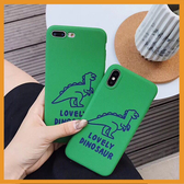 蘋果全包防摔殼防滑iPhone6 磨砂軟殼 綠色恐龍卡通 iPhone6s plus iPhoneSE手機殼 保護殼 全包邊