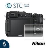 【STC】9H鋼化玻璃保護貼 - 專為Nikon P7700 / P7800 觸控式相機螢幕設計