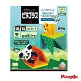 正版 People 益智磁性積木BASIC系列-迷你動物園組(森林) 嬰幼兒玩具 COCOS AN1000