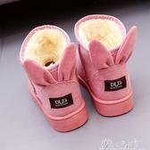 雪地靴女短筒冬季韓版百搭一腳蹬棉鞋女加絨加厚學生女鞋 奇思妙想屋