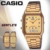 CASIO 卡西歐 手錶專賣店 AQ-230GA-9B 男錶 金面數字 雙顯 不鏽鋼錶帶 鬧鈴 星期  碼表 兩地時間