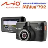 [富廉網]【Mio】MiVue 792 SONY星光級感光元件 WIFI 測速 1080P 行車記錄器(送16G記憶卡)