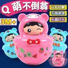 嬰兒玩具大號不倒翁點頭娃娃3-6-9-1...