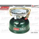 【速捷戶外】美國 Coleman CM-0508 氣化爐 操作簡單 火力強大 使用去漬油 公司貨