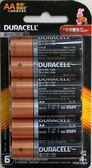 金頂鹼性電池3號4+2
