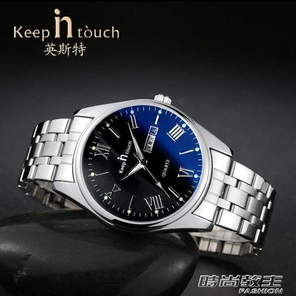 交換禮物 聖誕 防水雙日歷鋼帶手錶男士時尚潮流石英錶學生運動休閒夜光腕錶        時尚教主