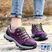 女鞋 戶外登山鞋防水徒步鞋防滑運動鞋戶外鞋透氣爬山鞋【英賽德3C數碼館】