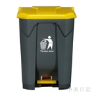 飯店大號大垃圾桶商用戶外腳踩家用廚房帶蓋環衛拉圾桶超大腳踏式 KV824 『小美日記』