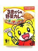 日本好侍_巧虎野菜咖哩 (3歲以上)  甜園小舖