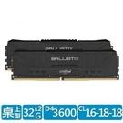 Micron 美光 Crucial Ballistix D4 3600 64G(32G*2雙通)(黑散熱片)桌機超頻記憶體 BL2K32G36C16U4B