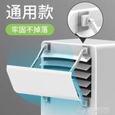 空調遮風板月子款柜機冷氣擋風導風防風防直吹柜式出風口擋板立式 夢想生活家