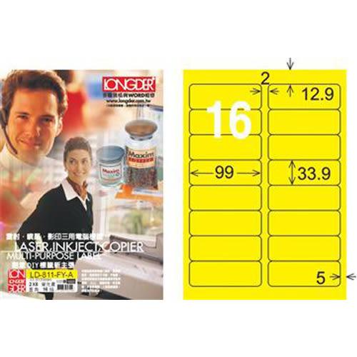 【LONGDER 龍德】LD-811-FY-A 螢光黃16格 雷射影印標籤