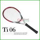 放射線形網球拍Ti.06(休閒拍/LEESONG/網拍/防守拍)
