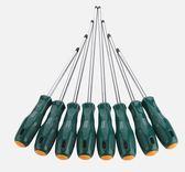 十字螺絲刀工業級改錐起子梅花螺絲刀套裝