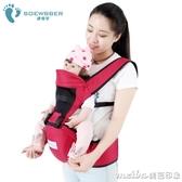 赫尼思多功能嬰兒背帶腰凳四季通用多功能前抱式寶寶坐凳 童趣