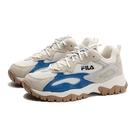 FILA 休閒鞋 米白藍 麂皮 膠底 運動鞋 復古 情侶鞋 男女 (布魯克林) 4C120U147