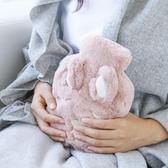 熱水袋 熱水袋注水防爆透明毛絨萌萌可愛大小灌水暖水袋可拆洗禮物暖手寶