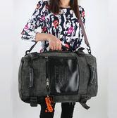 超大容量旅行包多功能休閒雙肩背包男女潮時尚旅游包後背包男包包 娜娜小屋