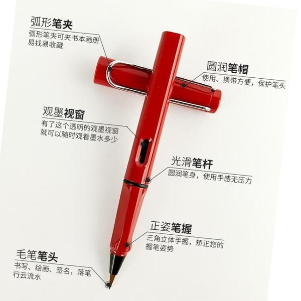 軟筆鋼筆式毛筆新毛筆秀麗筆簽名筆
