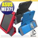 【EZstick】ASUS FonePa...