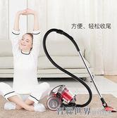 家用吸塵器手持式超靜音強力地毯大功率小型迷你C910igo 220v 智聯