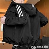 男士外套工裝夾克2020新款韓版潮流春秋冬季ins休閒棒球衣服男裝 生活樂事館