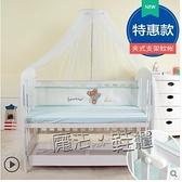 兒童蚊帳帶支架全罩式通用支架桿嬰兒公主粉色床上蚊帳罩 ATF 夏季新品