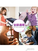 兒童電子琴玩具寶寶初學61鍵女孩多功能鋼琴帶話筒成年便攜式【快速出貨】