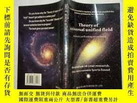 二手書博民逛書店Theory罕見of universal unified fie