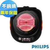 (狂降促銷)PHILIPS 飛利浦不挑鍋黑晶爐HD4943 (全新商品 )保固兩年
