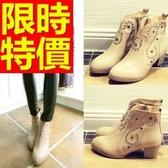 真皮短靴-迷人可愛典雅低跟女靴子2色62d75【巴黎精品】