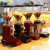 L-BEANS電動磨豆機磨盤式意式磨豆機 磨咖啡豆機半自動咖啡機專用  女神購物節 YTL