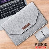 贈小包 Apple Macbook Air Pro Retina 11 12 13 15吋 筆電包 保護套 內膽包 毛氈包 商務 公文包 收納包 電腦包
