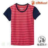 荒野 WILDLAND 兒童涼感抗UV條紋上衣 桃紅色 0A61661 排汗T恤 排汗衣 快乾吸排 OUTDOOR NICE