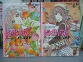 【書寶二手書T1/漫畫書_NGL】奇蹟少女KoBaTo_4&5集_共2本合售_CLAMP