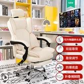 電腦椅家用游戲電競椅沙發座椅舒服久坐辦公書桌靠背椅子直播轉椅 WJ3C數位百貨