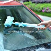 【超取199免運】多功能可噴水擦窗戶洗車玻璃清潔器 擦窗器 雙面刮玻璃清潔器