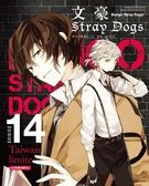 文豪Stray Dogs(14)(台灣獨家限定特裝版)