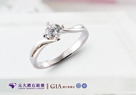 ☆元大鑽石銀樓☆GIA鑽石0.50克拉F/VS1/3EX/八心八箭*搭配經典婚戒、求婚戒*(客製化商品)