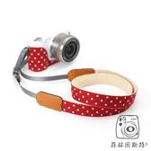 mi81 【 紅色水玉 相機背帶 】 相機背帶 頸帶 減壓帶 菲林因斯特
