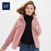 Gap女裝柔軟人造羊毛絨長袖外套493860-陶器暗紅色