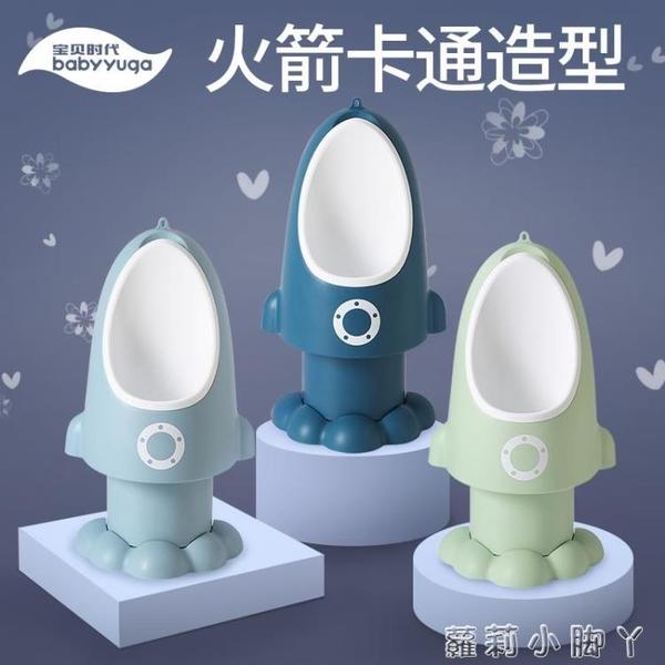 兒童小便器掛牆式寶寶小便器男站立式男童男孩尿尿小孩桶尿盆神器 NMS蘿莉新品