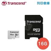 創見 Transcend microSDHC 300S UHS-I U1 C10 IPX7 / 16G 記憶卡