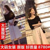 海外直發不退換韓版T恤半身裙大碼女套裝法式赫本洋氣胖MM小眾裙兩件套裝女時尚夏季(G425-A1)