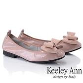 ★2019春夏★Keeley Ann慵懶盛夏 緞帶造型全真皮柔軟包鞋(粉紅色)